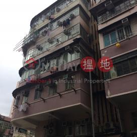 112-114 Nam Cheong Street|南昌街112-114號