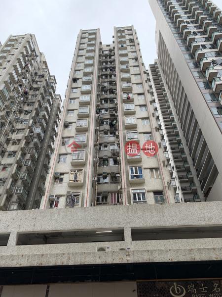 Block D Grandview Garden (Block D Grandview Garden) To Kwa Wan 搵地(OneDay)(2)