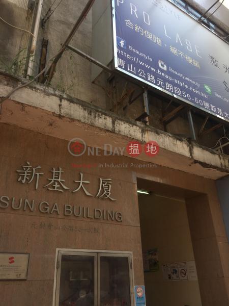 Sun Ga Building (Sun Ga Building) Yuen Long|搵地(OneDay)(2)