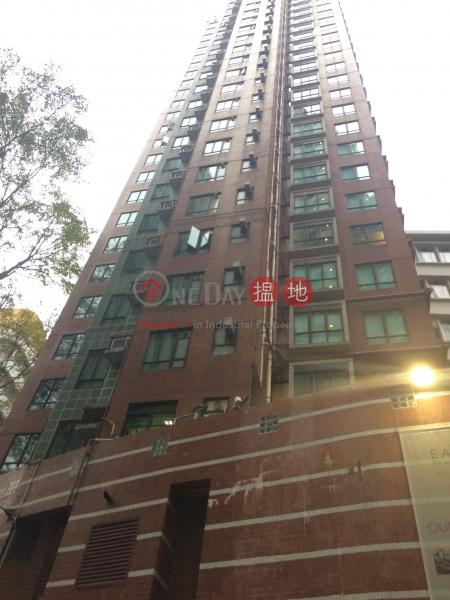 Eaton House (Eaton House) Wan Chai 搵地(OneDay)(1)