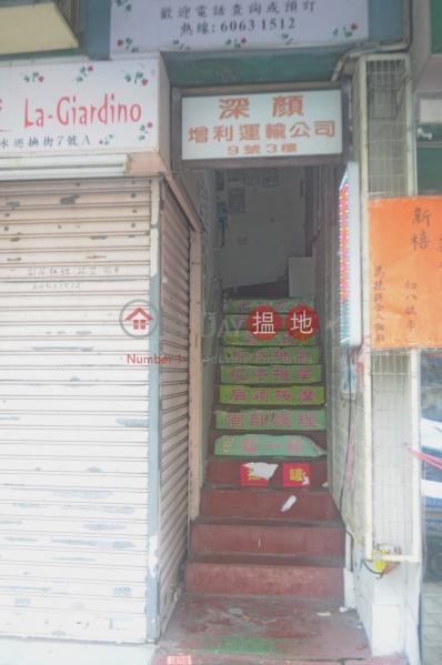 Tsun Fu Street 9 (Tsun Fu Street 9) Sheung Shui|搵地(OneDay)(1)