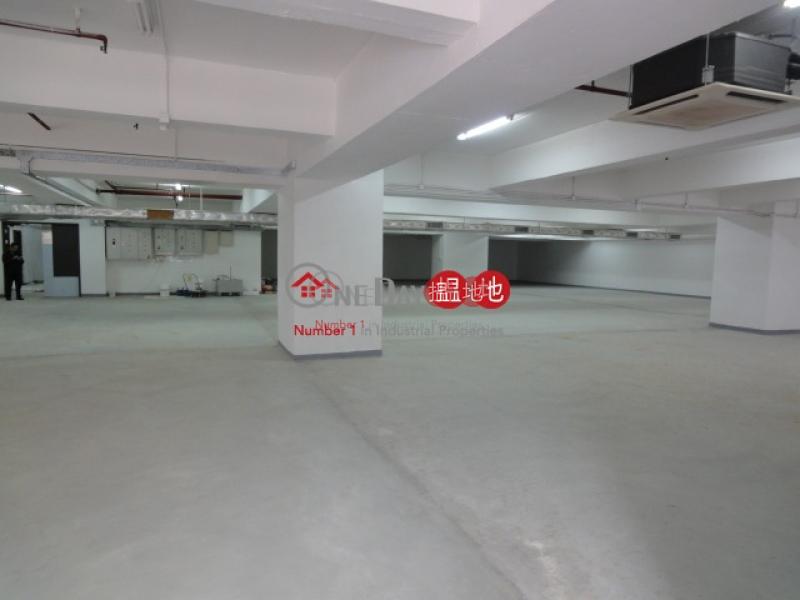 Roxy Industrial Centre 58-66 Tai Lin Pai Road | Kwai Tsing District | Hong Kong Rental | HK$ 87,000/ month