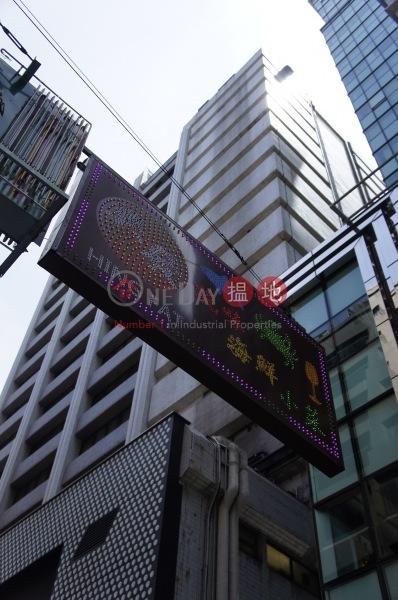 寶業大廈 (Bo Yip Buidling) 深水埗 搵地(OneDay)(1)