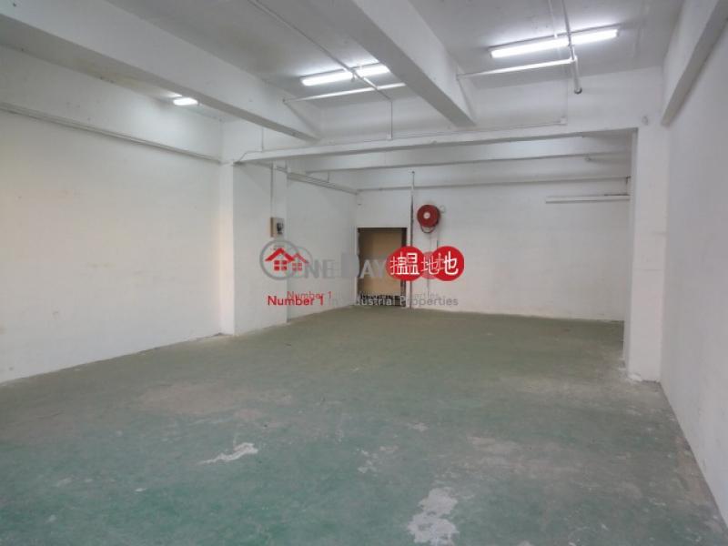 香港搵樓|租樓|二手盤|買樓| 搵地 | 工業大廈|出售樓盤-華達工業大廈