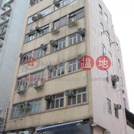 2 Tung Cheong Street|東昌街2號