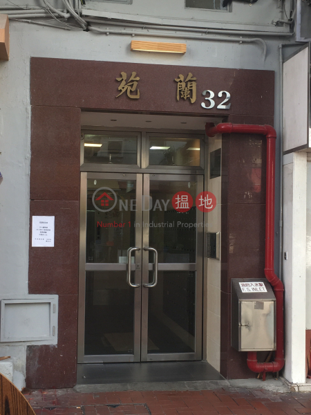 Orchid Court (Orchid Court) Tuen Mun|搵地(OneDay)(3)
