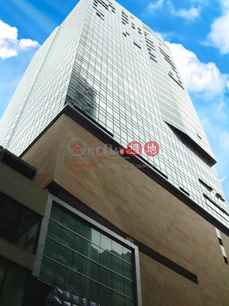 寧晉中心-7成業街 | 觀塘區-香港-出租|HK$ 18,340/ 月