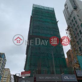 84 Wuhu Street|蕪湖街84號