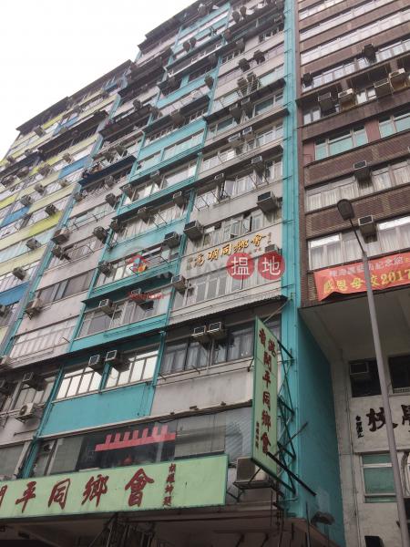 Chak Fung House (Chak Fung House) Yau Ma Tei|搵地(OneDay)(1)