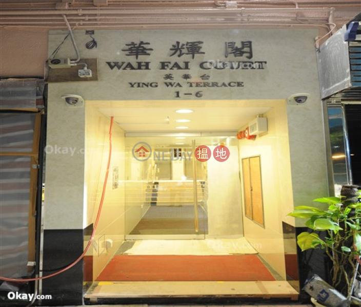 Intimate 1 bedroom on high floor   Rental   Wah Fai Court 華輝閣 Rental Listings