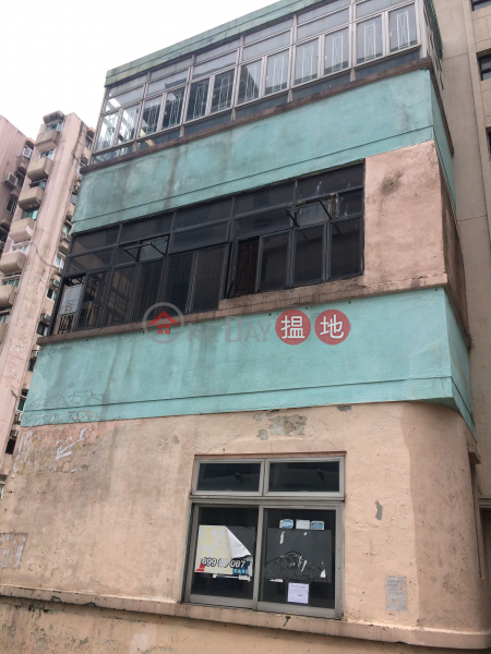 6 Lomond Road (6 Lomond Road) Kowloon City|搵地(OneDay)(1)