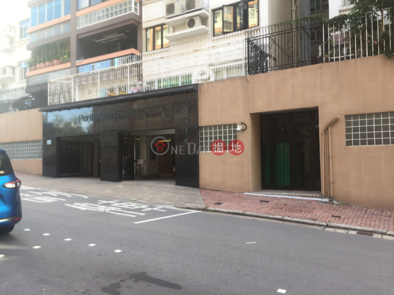 Perth Apartments (Perth Apartments) Ho Man Tin|搵地(OneDay)(3)