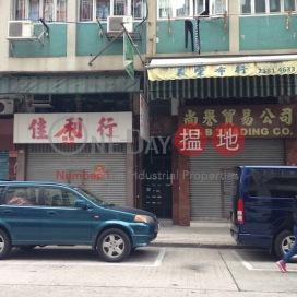 Kwok Shui House|幗瑞樓