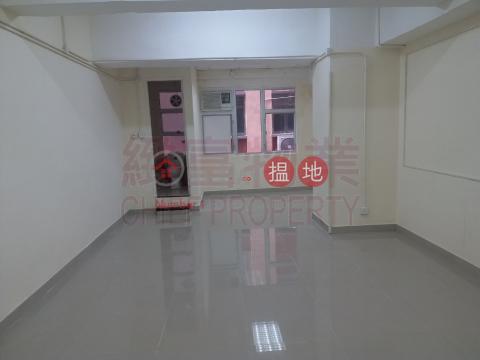 Galaxy Factory Building|Wong Tai Sin DistrictGalaxy Factory Building(Galaxy Factory Building)Rental Listings (skhun-06079)_0