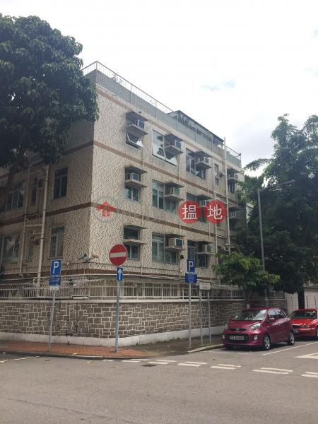 Ping Yuen (Ping Yuen) Yau Yat Chuen|搵地(OneDay)(1)