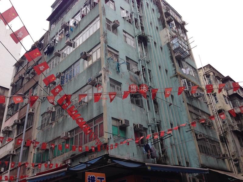 廟街207號 (207 Temple Street) 佐敦|搵地(OneDay)(1)