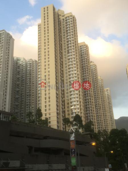 慈康邨康健樓 (Hong Kin House, Tsz Hong Estate) 慈雲山|搵地(OneDay)(1)