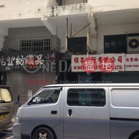 148-150 Ki Lung Street,Sham Shui Po, Kowloon