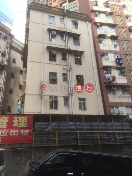 蒲崗樓 (Po Kong Building) 慈雲山|搵地(OneDay)(3)