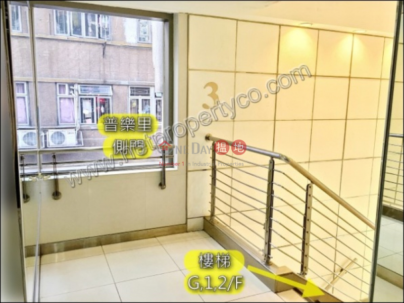 Retail Shop Sale with Lease, Cathay Lodge 國泰新宇 Sales Listings | Wan Chai District (A053237)