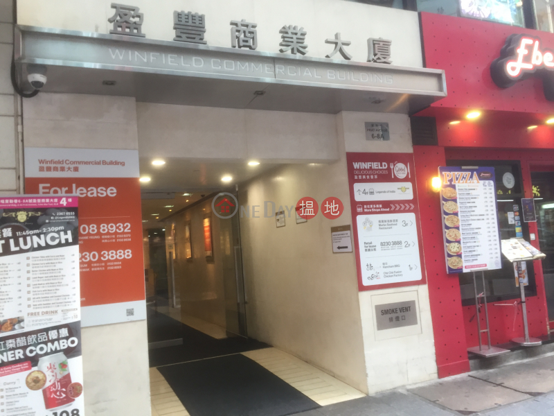 Winfield Commercial Building (Winfield Commercial Building) Tsim Sha Tsui|搵地(OneDay)(5)