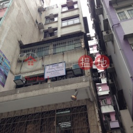 Yat Cheong Building,Prince Edward, Kowloon