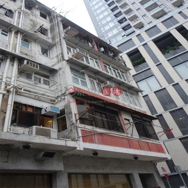 Sze Hai Building (Sze Hai Building) Causeway Bay|搵地(OneDay)(4)