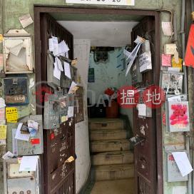 16 Hung Fook Street,To Kwa Wan, Kowloon