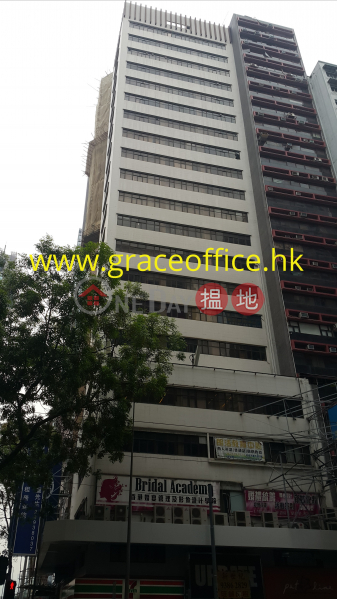 Wan Chai-Lee West Commercial Building, Lee West Commercial Building 利威商業大廈 Rental Listings | Wan Chai District (KEVIN-2904401545)