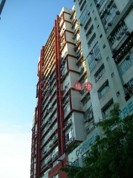 Chai Wan Industrial City Phase 2 (Chai Wan Industrial City Phase 2) Siu Sai Wan|搵地(OneDay)(3)