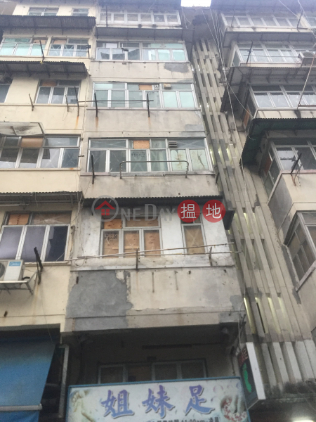 鴻福街13號 (13 Hung Fook Street) 土瓜灣 搵地(OneDay)(2)