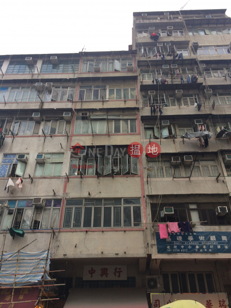 287 Tai Nan Street (287 Tai Nan Street) Sham Shui Po|搵地(OneDay)(1)