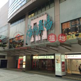 Marina Square West,Ap Lei Chau,