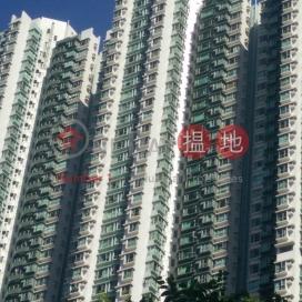 深灣軒2座,鴨脷洲, 香港島