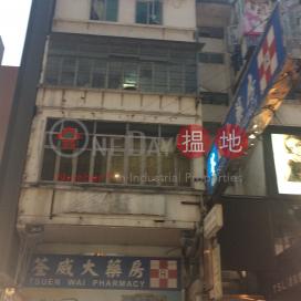84 Chung On Street,Tsuen Wan East, New Territories