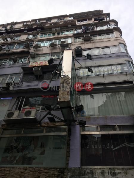 寶明大廈 (Po Ming Building) 銅鑼灣|搵地(OneDay)(3)