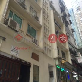 卑利街74號,蘇豪區, 香港島