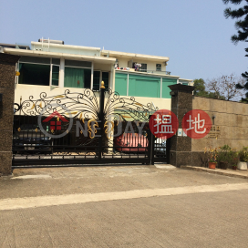 House A5 Golden Cove Lookout|金碧苑A5座