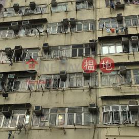 414 Un Chau Street,Cheung Sha Wan, Kowloon