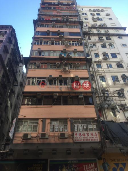 King Hing Building (King Hing Building) Mong Kok|搵地(OneDay)(1)
