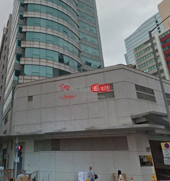 香港搵樓 租樓 二手盤 買樓  搵地   寫字樓/工商樓盤 出租樓盤 日昇亞太中心