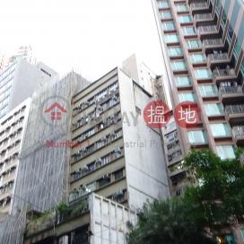 71 Des Voeux Road West,Sheung Wan, Hong Kong Island