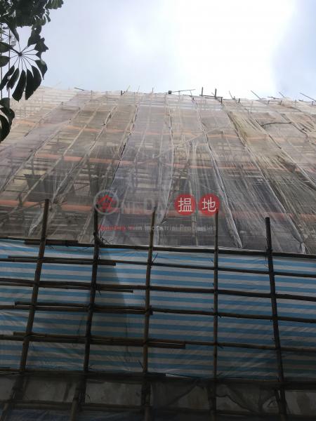 建安樓 (Kin On Building) 元朗|搵地(OneDay)(1)
