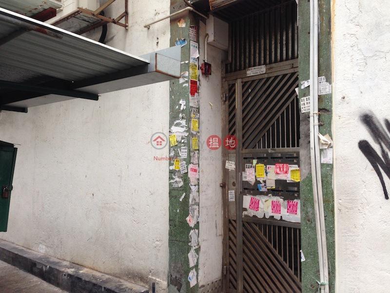 193-195 Shanghai Street (193-195 Shanghai Street) Yau Ma Tei|搵地(OneDay)(1)