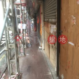 黃埔街20A號,紅磡, 九龍