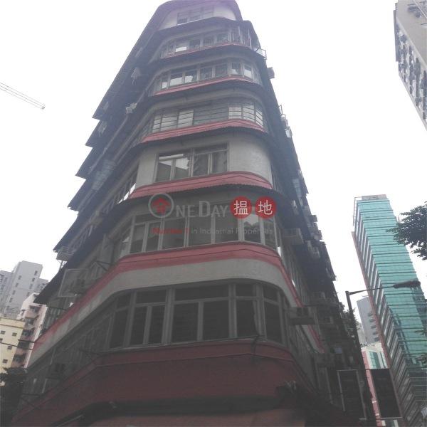 Wanchai House (Wanchai House) Wan Chai|搵地(OneDay)(4)