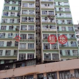 Chi Fai Court,Sham Shui Po, Kowloon