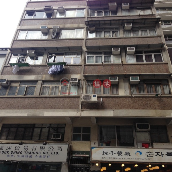 Tung Po Building (Tung Po Building) Wan Chai|搵地(OneDay)(3)