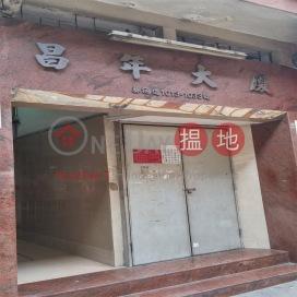 Cheong Nin Building|昌年大廈