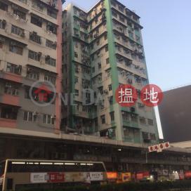 Block F Honour Building,To Kwa Wan, Kowloon